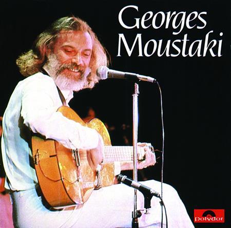 Georges Moustaki - Tout Moustaki CD.06 Bahia - Zortam Music