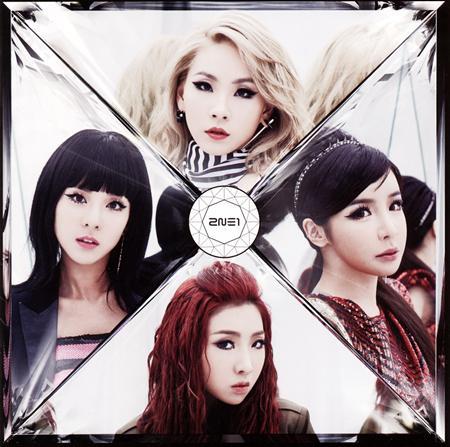 2NE1 - Crush - Zortam Music