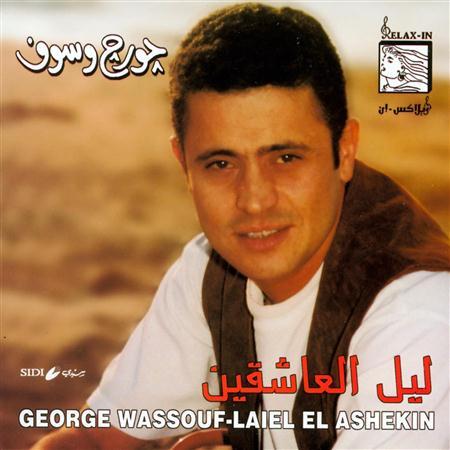 ,H1, H3HA - Leil El Ashekin - Zortam Music