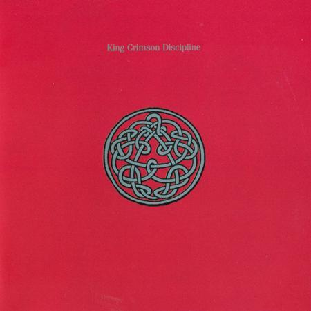 King Crimson - Discipline HDCD - Zortam Music