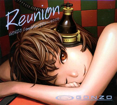 FAIRY FORE - Reunion -Gonzo Compilation 1998~2005- [disc 1] - Zortam Music