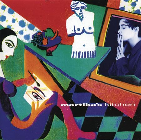 Martika - Martika