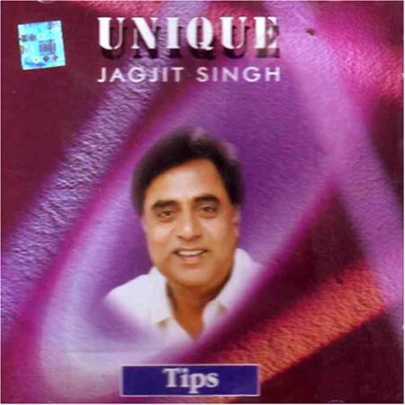 Jagjit Singh - Unique Jagjit Singh - Zortam Music