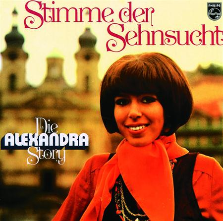 Alexandra - Alexandra - Those were the da Lyrics - Lyrics2You