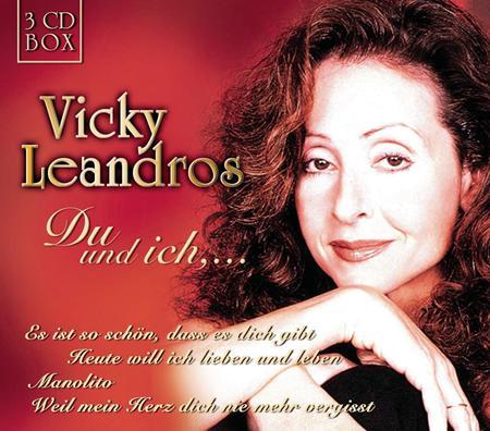 Vicky Leandros - Gute Laune Fuer Alle - 15 Party - Schlager Fuer Sie - Zortam Music