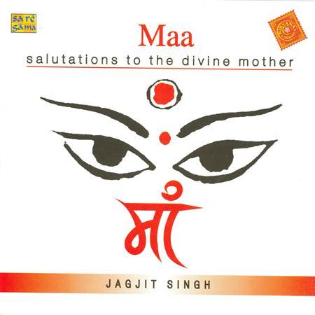 Jagjit Singh - Maa - Jagjit Singh - Zortam Music
