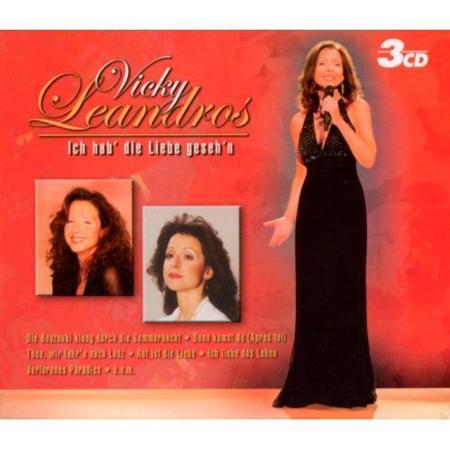 Vicky Leandros - Meine Grossen Erfolge Cd 2 - Zortam Music