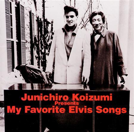 Elvis Presley - Junichiro Koizumi Presents My Favorite Elvis Songs - Zortam Music