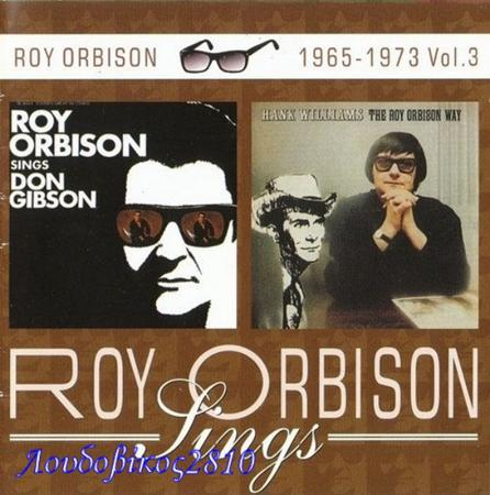 Roy Orbison - Roy Orbison Sings Don Gibson / Hank Williams The Roy Orbison Way - Zortam Music