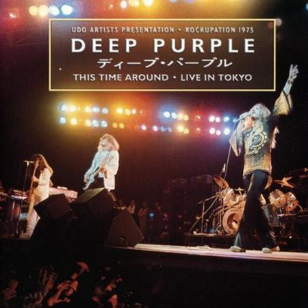 Deep Purple - Live In Tokyo 03-25-2001 - Disc 2 - Zortam Music