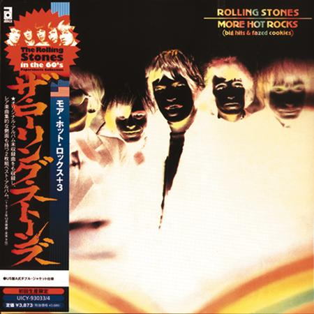 Rolling Stones - More Hot Rocks Disc 1(2006 Japan Minilp Remastered) - Zortam Music