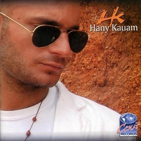 Hany Kauam - Hany Kauam - Zortam Music