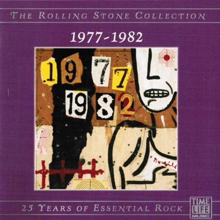 Dire Straits - YLD-055-91 - Zortam Music