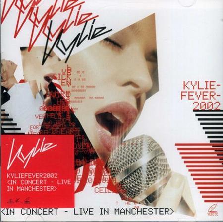 Kylie Minogue - SF 192 - Zortam Music