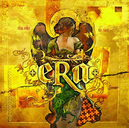 Era - Best Of Era - Zortam Music
