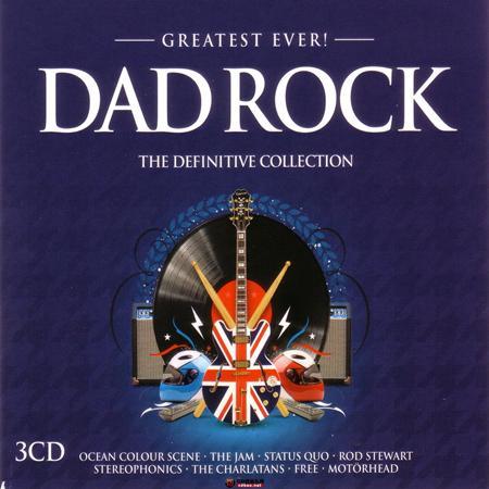 Tangerine Dream - Greatest Ever! Prog Rock [disc 1] - Zortam Music