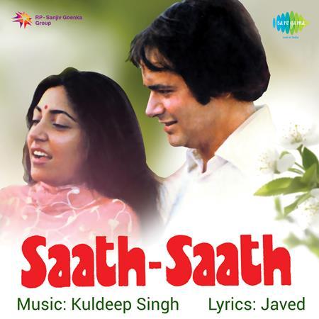 Jagjit Singh - A Journey 2 Jagjit Singh - Zortam Music