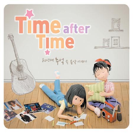 Cyndi Lauper - Time After Time (The Cyndi Lau - Zortam Music