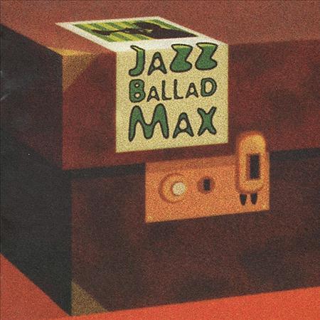 Tears For Fears - Ballad Max 2 - Lyrics2You