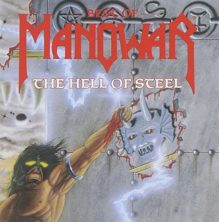 Manowar - Hell Of Steel The Best Of Manowar - Zortam Music