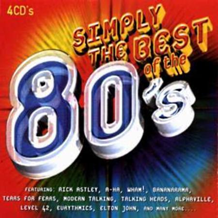 Glen Campbell - Glen Campbell - All The Best - Zortam Music