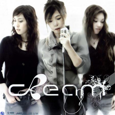 Cream - Cream (Disc 2) - Zortam Music