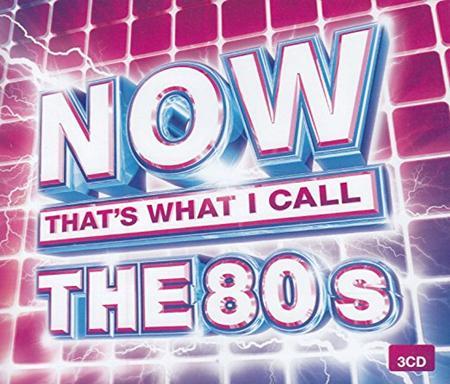 Kate Bush - Now That