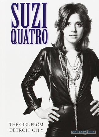 Suzi Quatro - The Girl From Detroit City - Lyrics2You