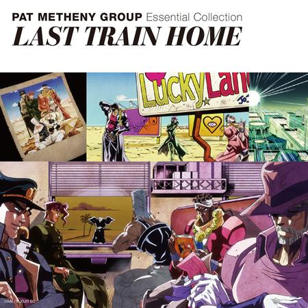 Pat Metheny Group - Essential Collection Last Train Home - Zortam Music