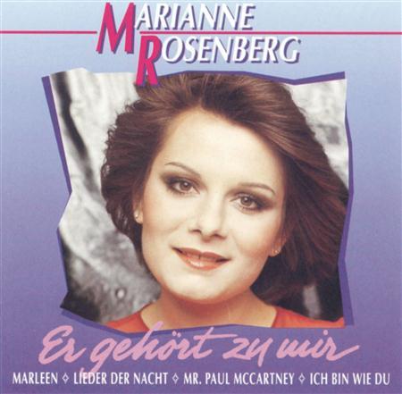 Marianne Rosenberg - Er gehvrt zu mir (Remake