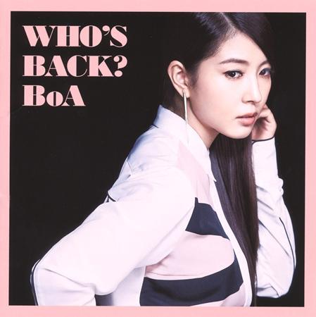 Boa - WHO