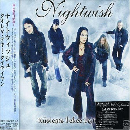 Nightwish - Kuolema Tekee Taiteilijan (CD-Single) - Zortam Music