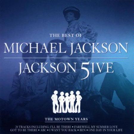 The Jackson 5 - I Want You Back (Remix) Lyrics - Zortam Music