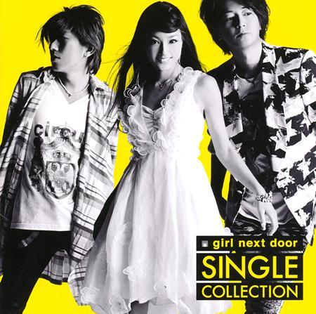 The Doors - Single Collection - Zortam Music