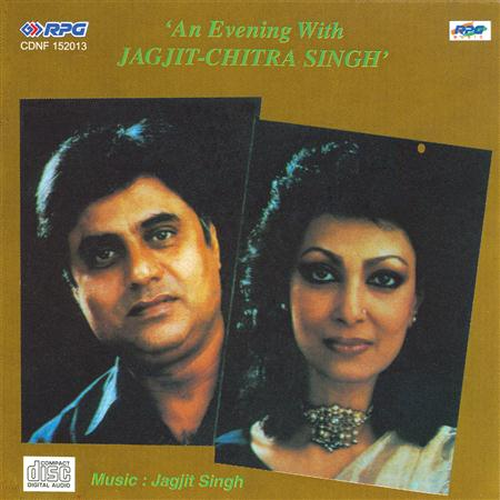 Jagjit Singh - An Evening With Jagjit - Chitra Singh - Zortam Music