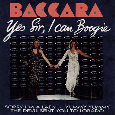 Baccara - The 70s Summer Album - Zortam Music