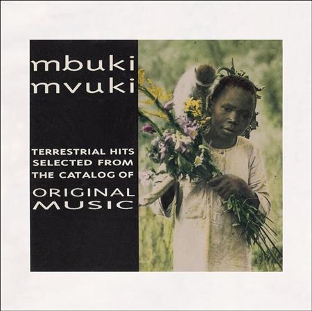 Plaid - Mbuki Mvuki - Zortam Music
