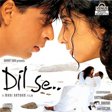www.downloadming.com - Dil Se.. (1998) - Zortam Music