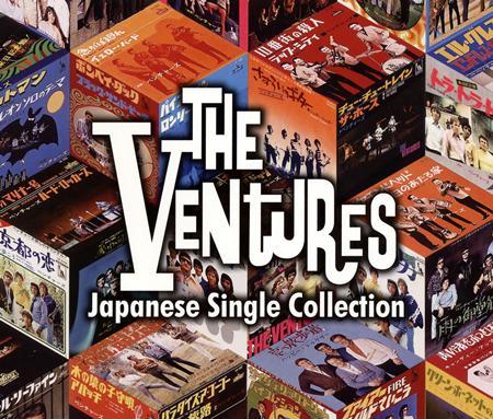 The Ventures - VA - Guitar Collection 4 - Zortam Music