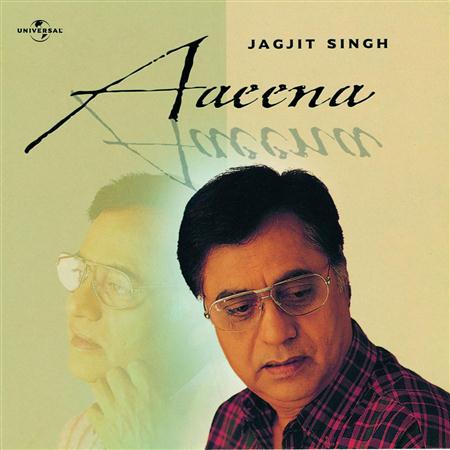Jagjit Singh - Jagjit Aaeena - Zortam Music