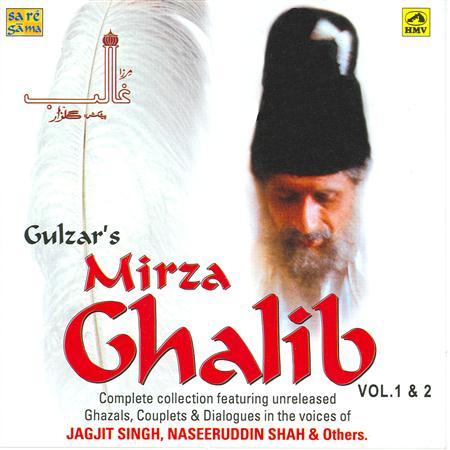 Jagjit Singh - Galib - Zortam Music