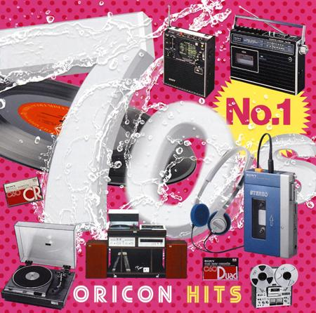 Baccara - No. 1 70s Oricon Hits [disc 2] - Zortam Music