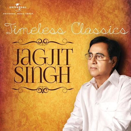 Jagjit Singh - Timeless Classics - Zortam Music
