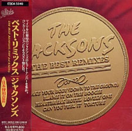 The Jacksons - Best Remixes - Zortam Music
