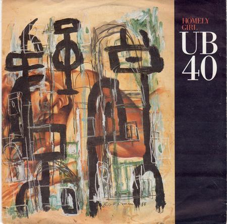 Ub40 - Homely Girl [Single] - Zortam Music