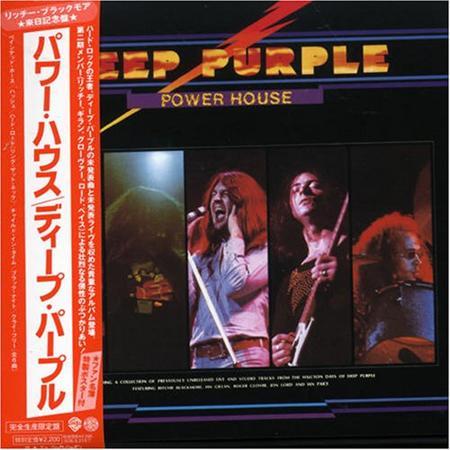 Deep Purple - Power House [Japan] - Zortam Music