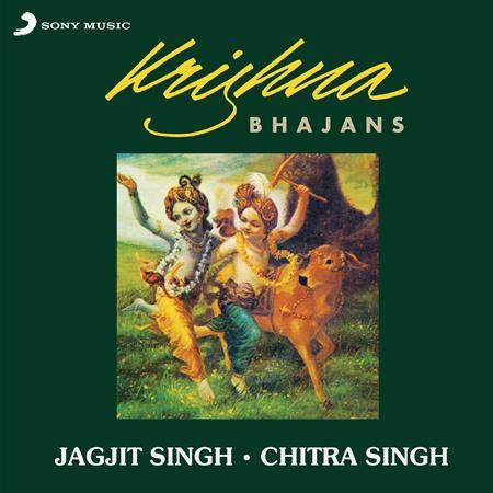 Jagjit Singh - Krishna Bhajans - Zortam Music
