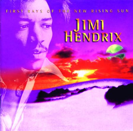 Jimi Hendrix - Greatest Hits Vol 2 - Zortam Music