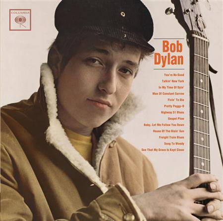 Bob Dylan - House of the Rising Sun - Zortam Music