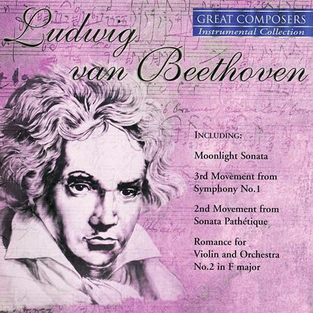 Peter Schmalfuss - Great Composers Collection Ludwig Van Beethoven - Zortam Music